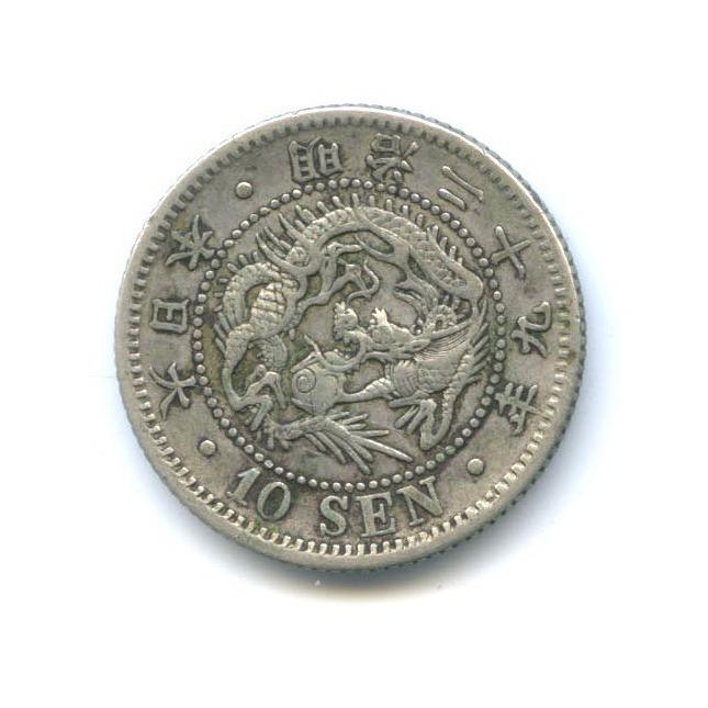 10 сенов 1896 года (Япония)