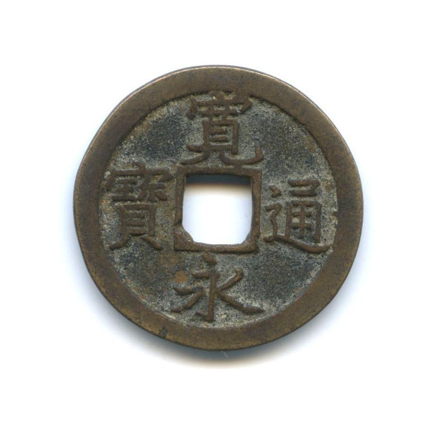 4 мон (1769-1860) (Япония)