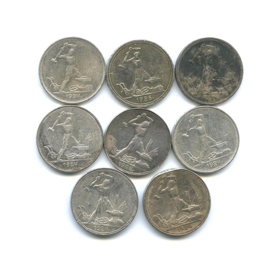 Набор монет 50 копеек 1924-1926 ТР, ПЛ (СССР)