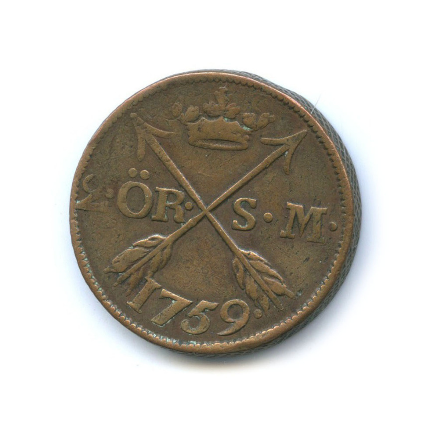 2 эре 1759 года (Швеция)