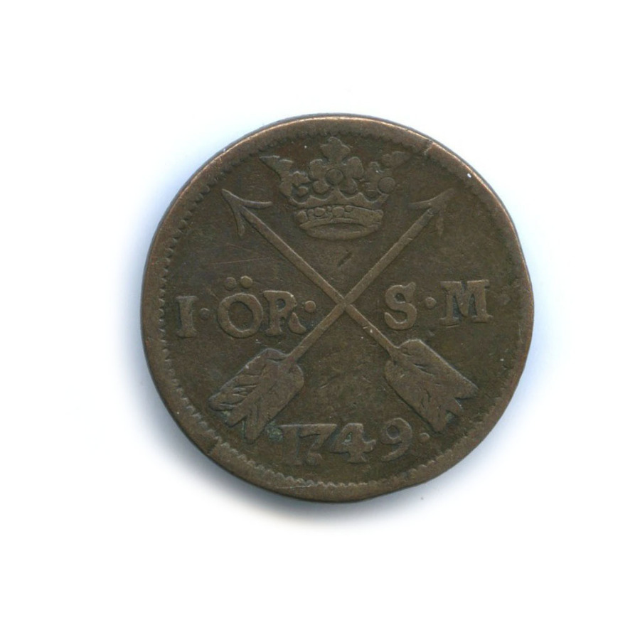 1 эре 1749 года (Швеция)