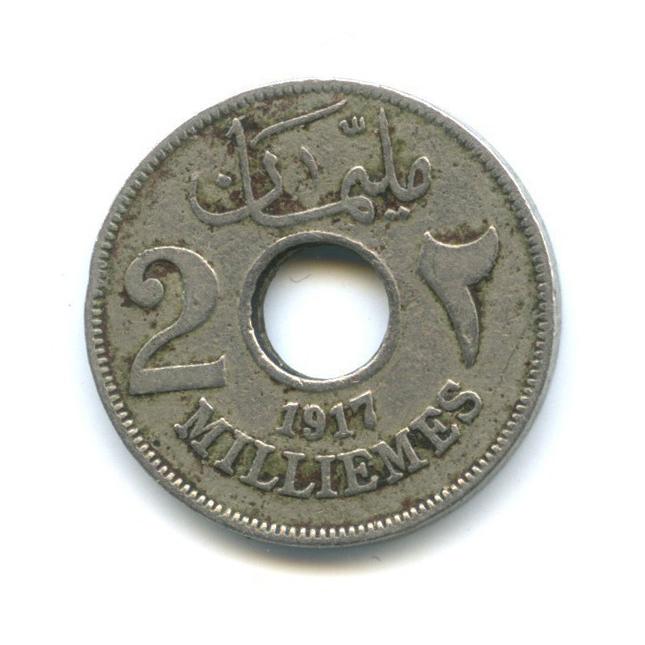 2 милльема 1917 года (Египет)