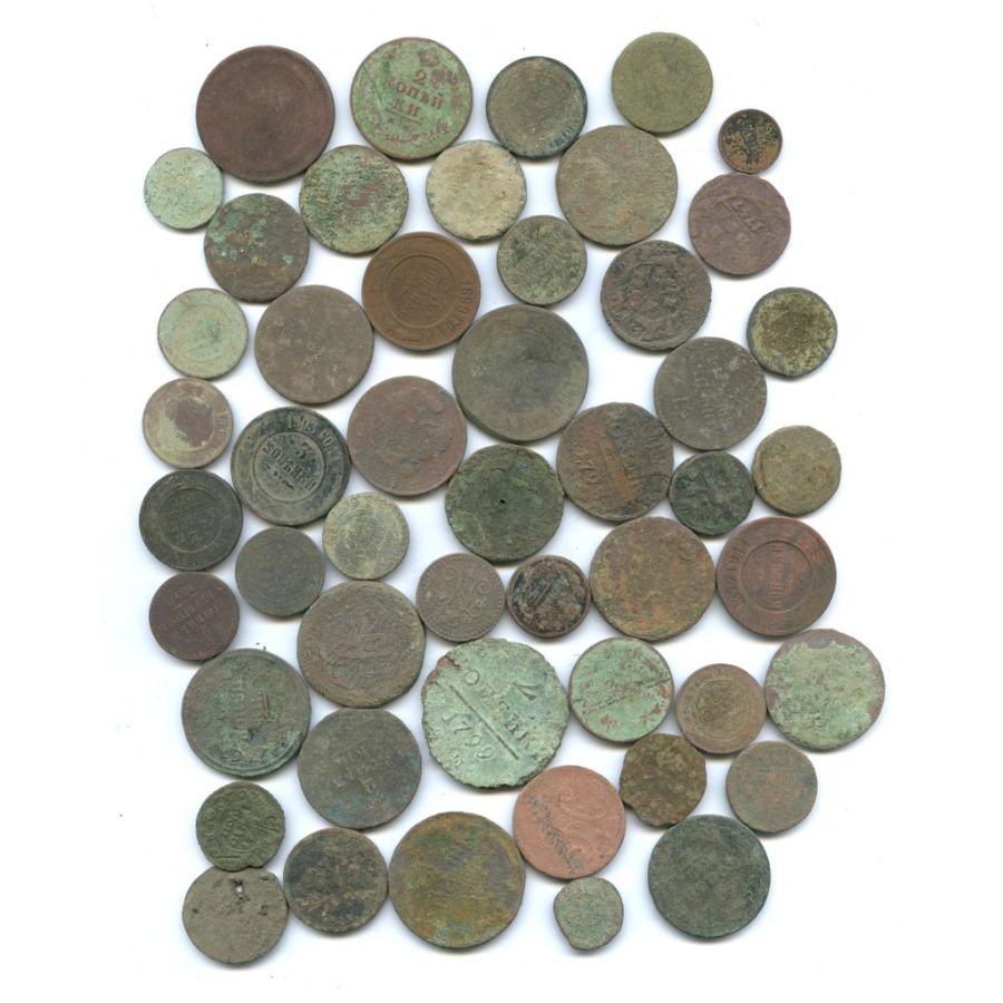 Набор монет (50 шт.) (Российская Империя)