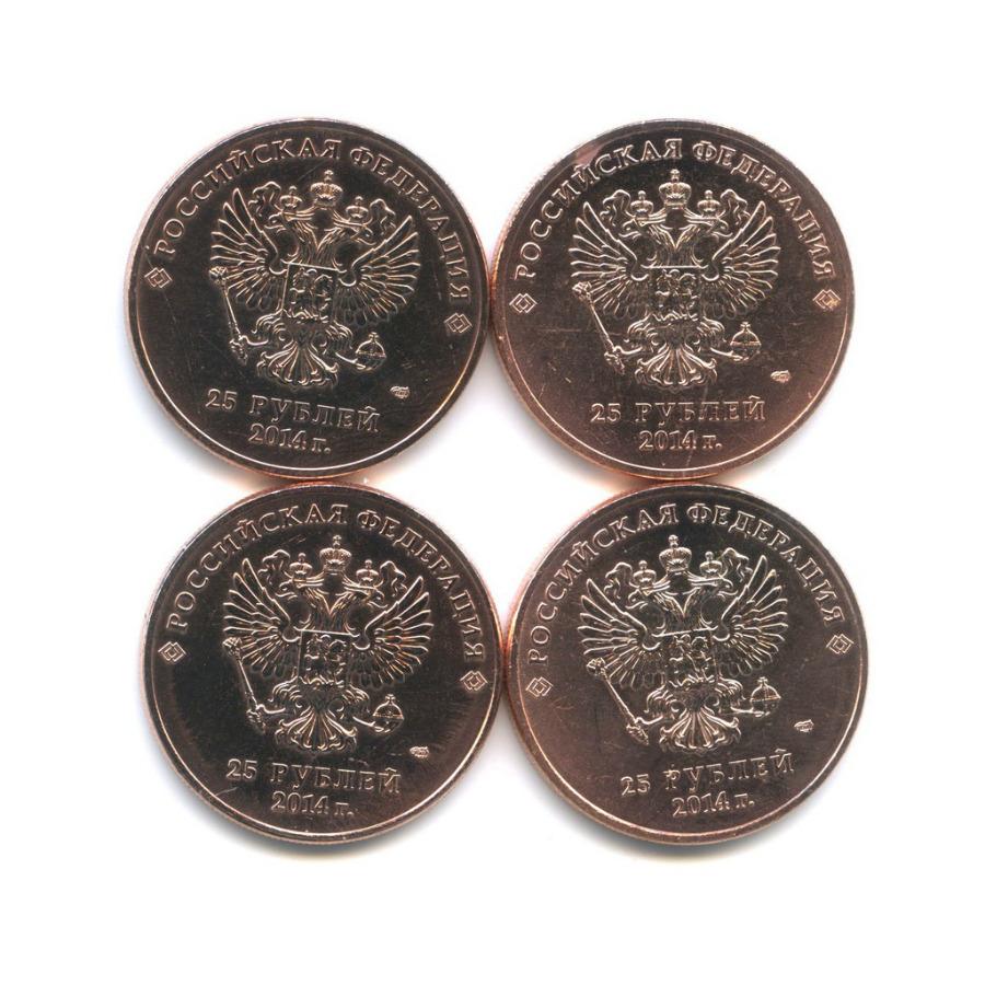 Набор монет 25 рублей - Олимпийские игры, Сочи 2014 (под бронзу) 2014 года (Россия)