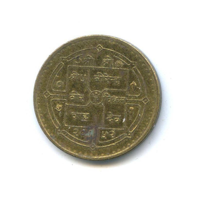 1 рупия - 50 лет ООН (Непал) 1995 года
