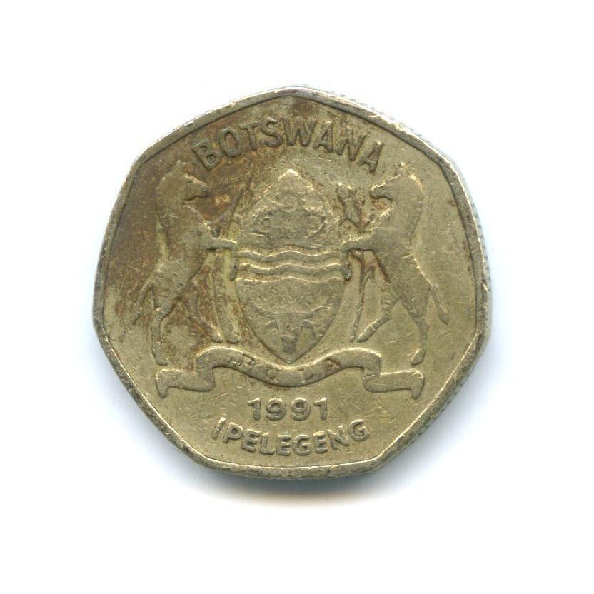 1 пула (Босвана) 1991 года