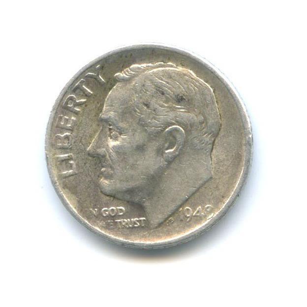 10 центов (дайм) 1948 года S (США)