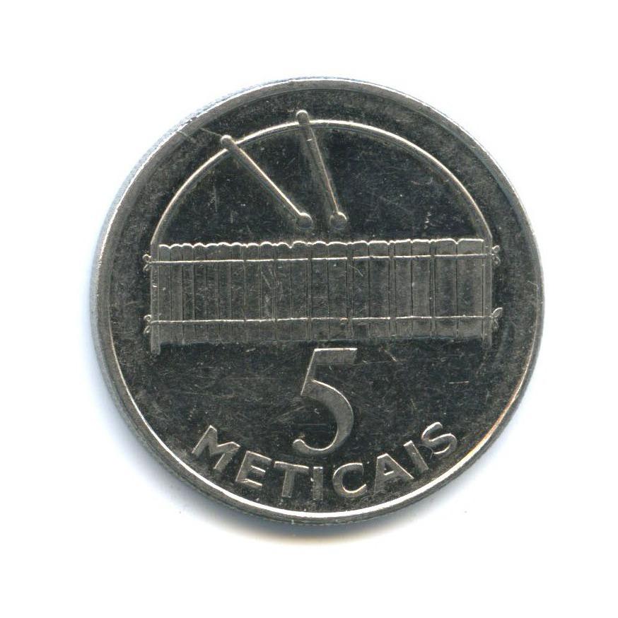 5 метикалов (Мозамбик) 2006 года