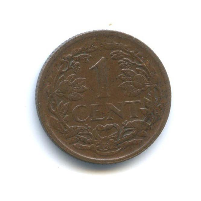 1 цент 1939 года (Нидерланды)
