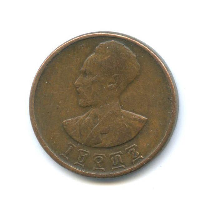 5 центов, Эфиопия (1943-1944)