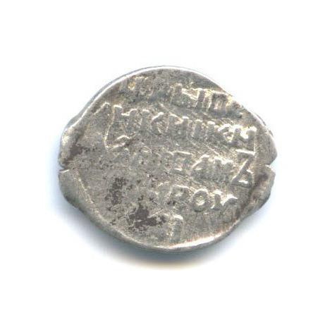 1 копейка - Иван IV Грозный (1534-1584)