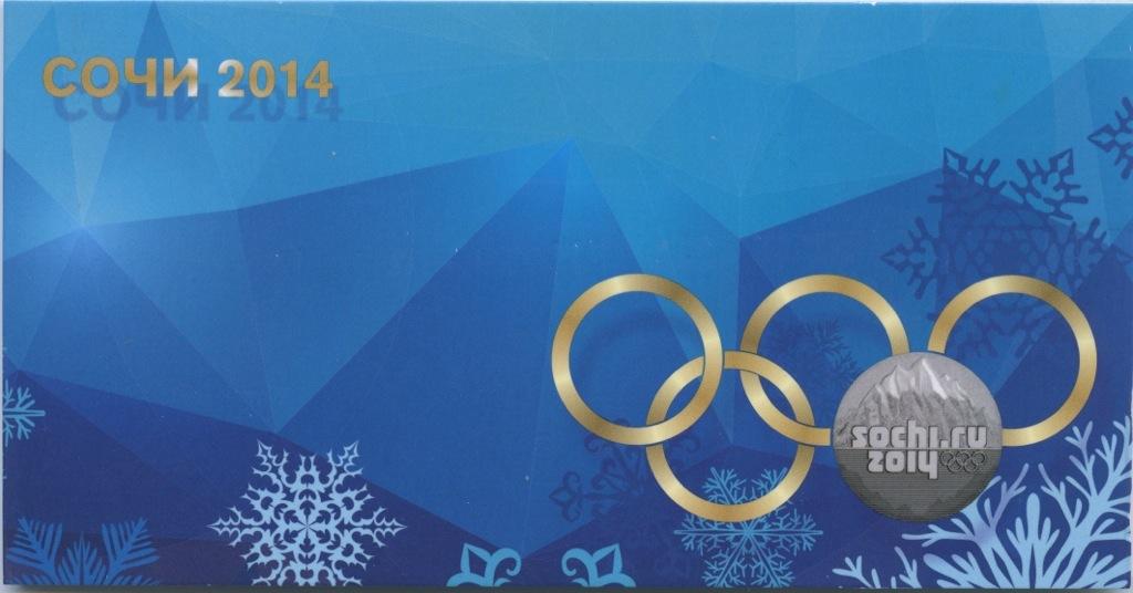 Альбом-планшет для монет «Сочи 2014» (карман для банкноты) (Россия)