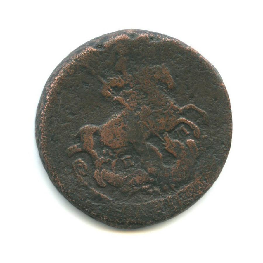 2 копейки 1771 года ЕМ (Российская Империя)