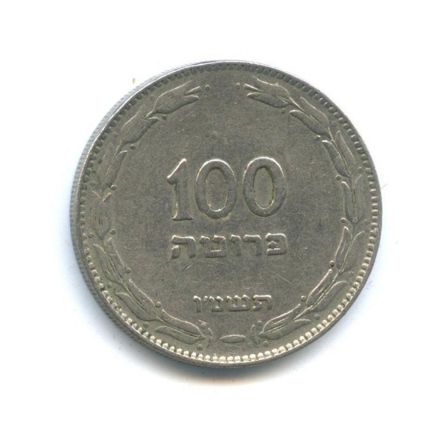 100 прута 1955 года (Израиль)