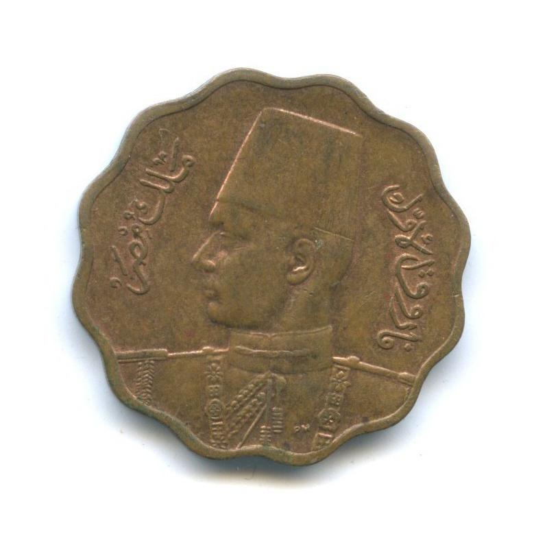 10 милльем 1943 года (Египет)