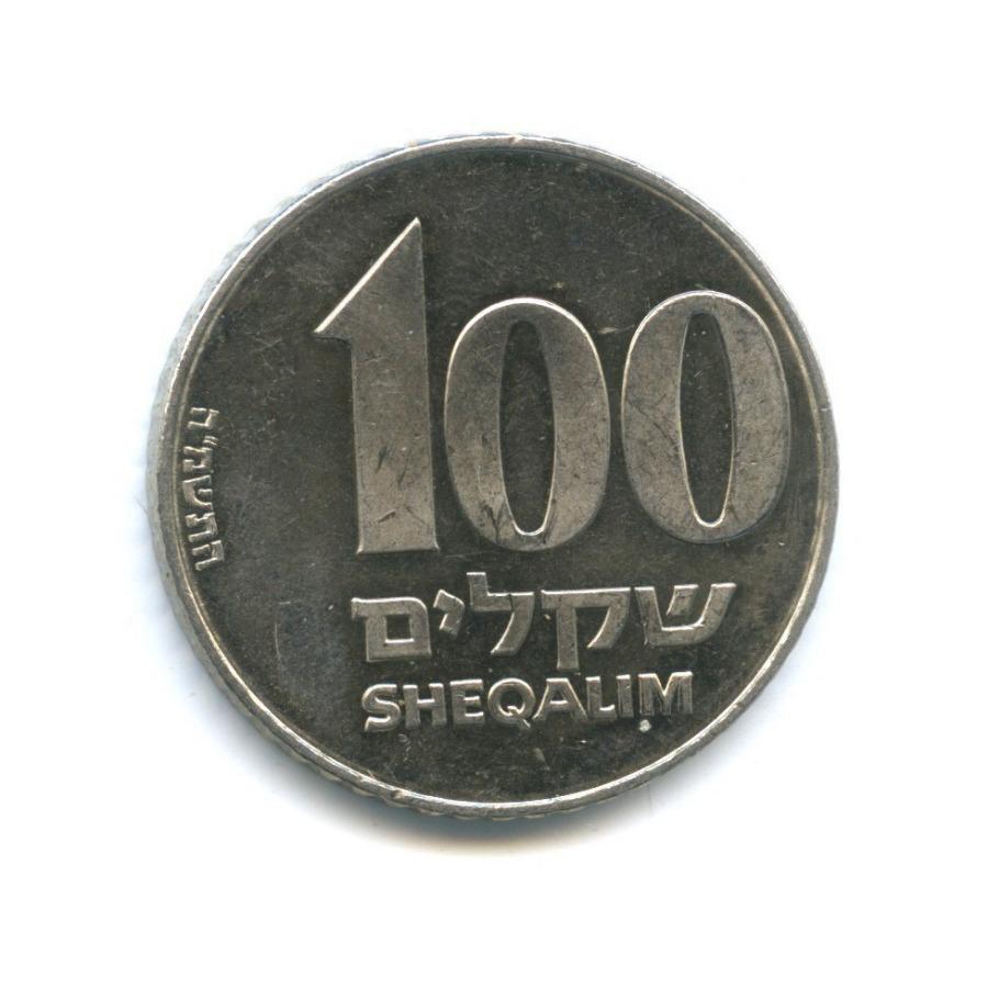 100 шекелей — Зеэв Жаботински 1985 года (Израиль)