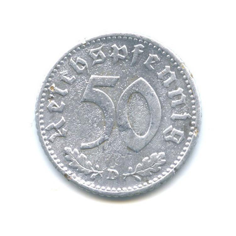 50 рейхспфеннигов 1941 года D (Германия (Третий рейх))
