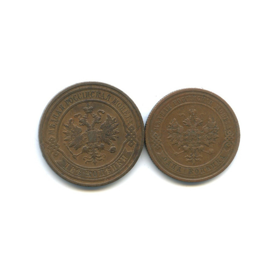 Набор монет Российской Империи 1911 года СПБ (Российская Империя)