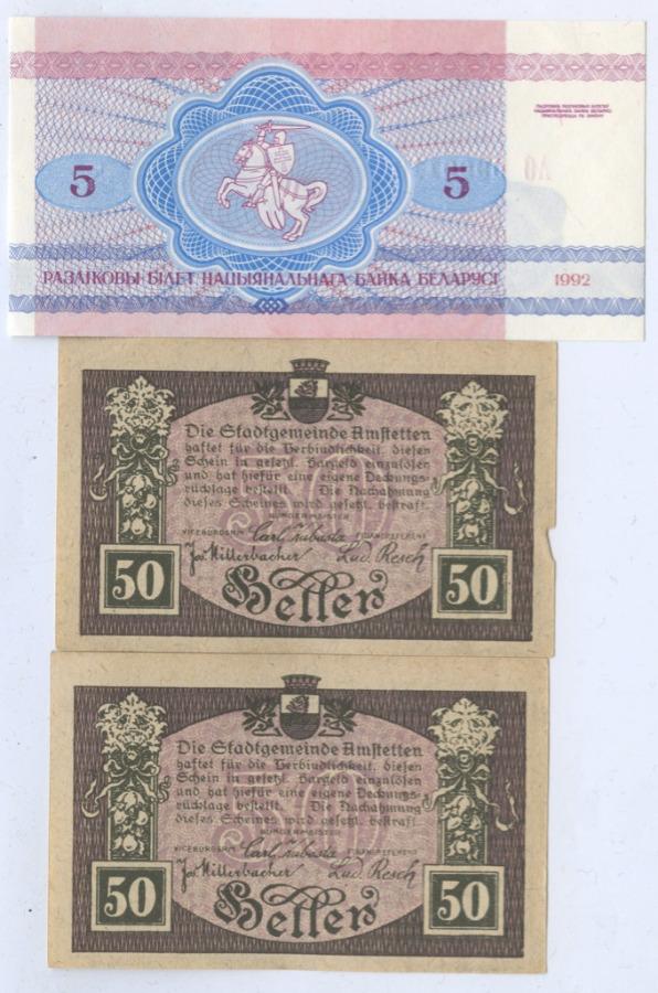 Набор банкнот (Беларусь, Германия) 1920, 1992