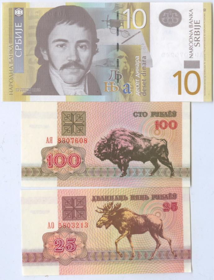 Набор банкнот (Беларусь, Сербия) 1992, 2013