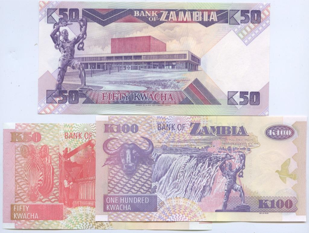 Набор банкнот (Замбия)