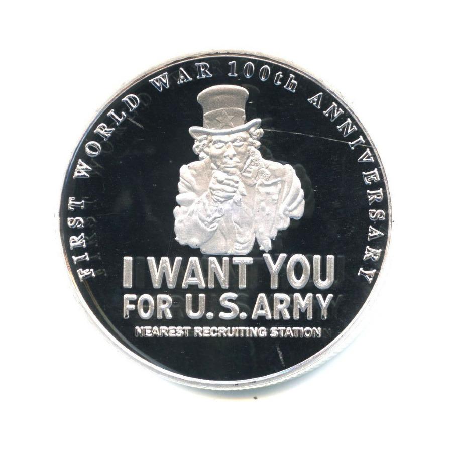 Жетон «100 лет Первой мировой войне» (вкапсуле)