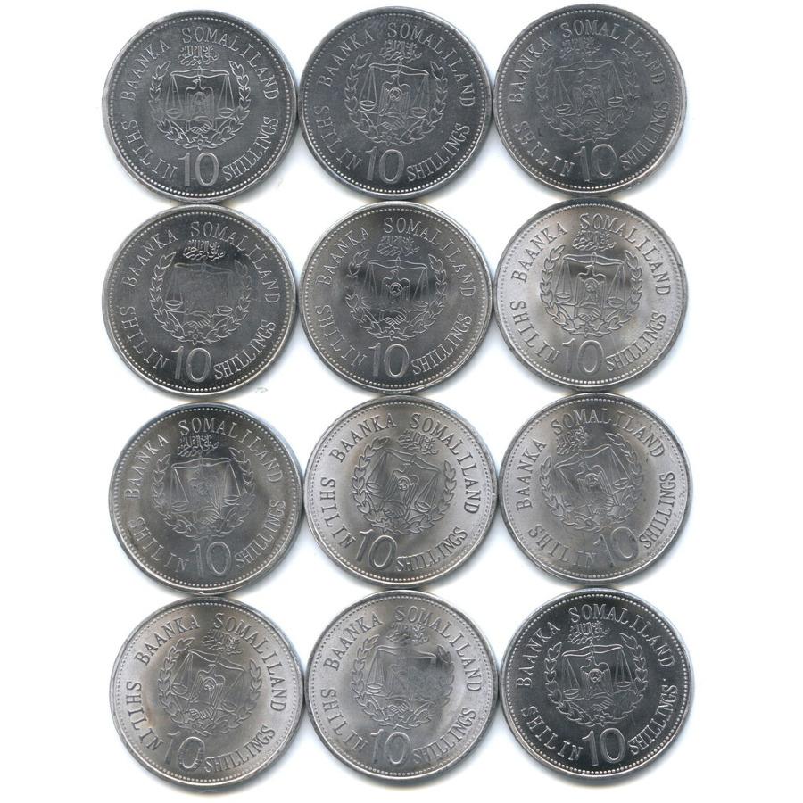 Набор монет 10 шиллингов - Восточный гороскоп, Сомалиленд 2012 года