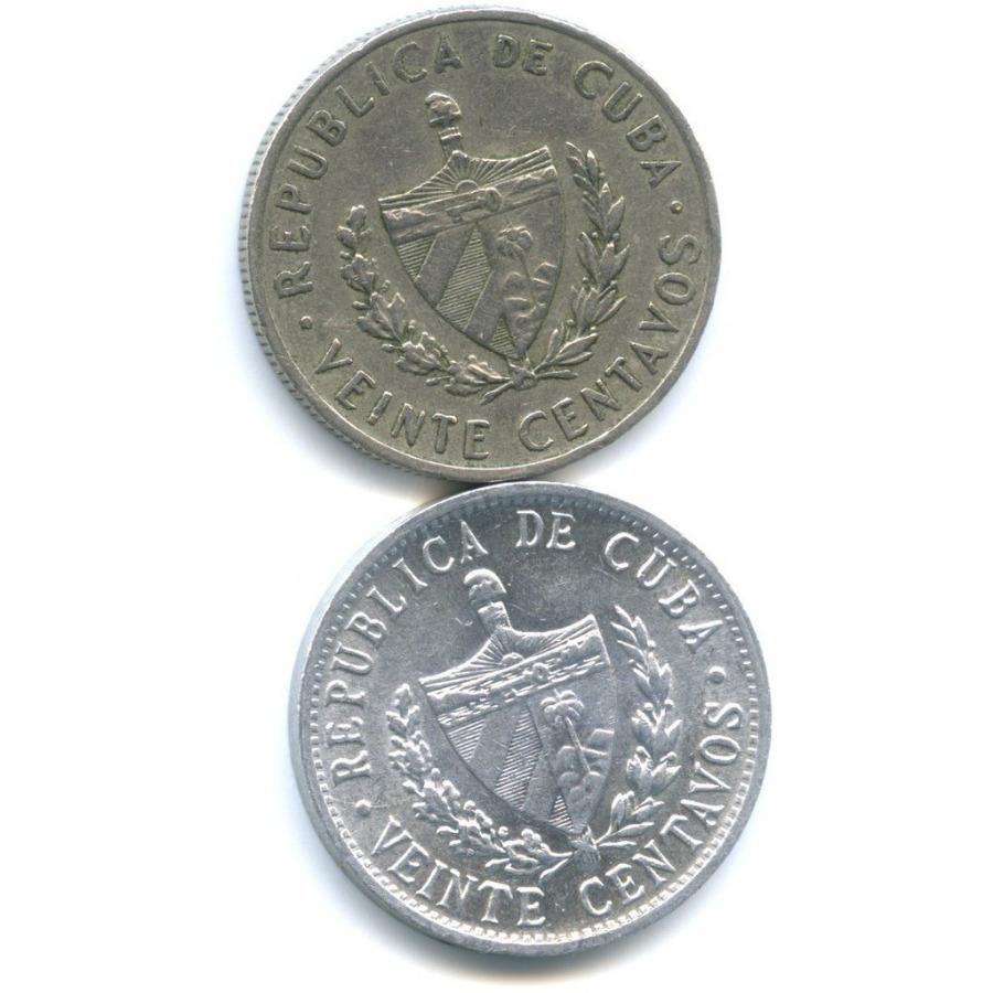 Набор монет 20 сентаво 1962, 1971 (Куба)