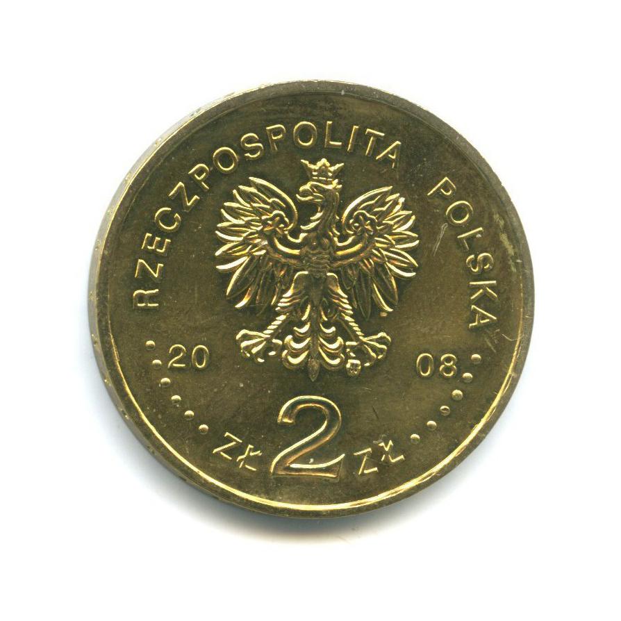 2 злотых — Сибирские изгнанники 2008 года (Польша)