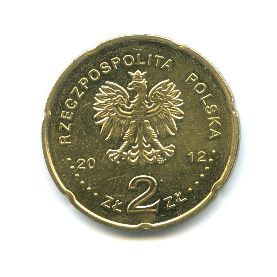 2 злотых — 50 лет Третьей Программе польского радио 2012 года (Польша)