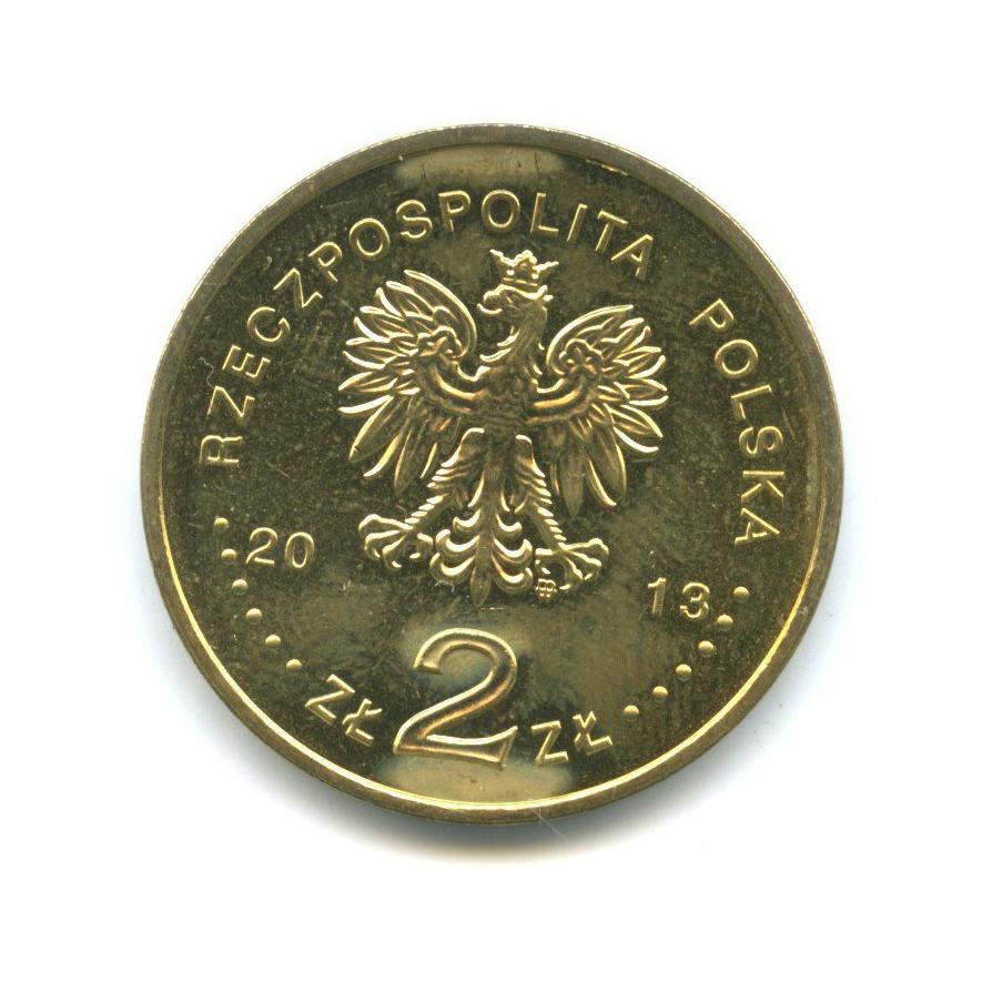 2 злотых — 50 лет польской ассоциации умственно отсталых людей 2013 года (Польша)
