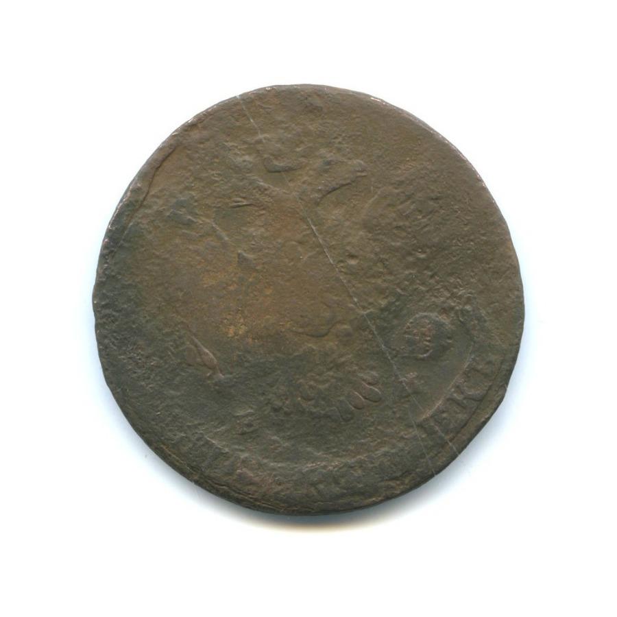 5 копеек 1766 года ЕМ (Российская Империя)