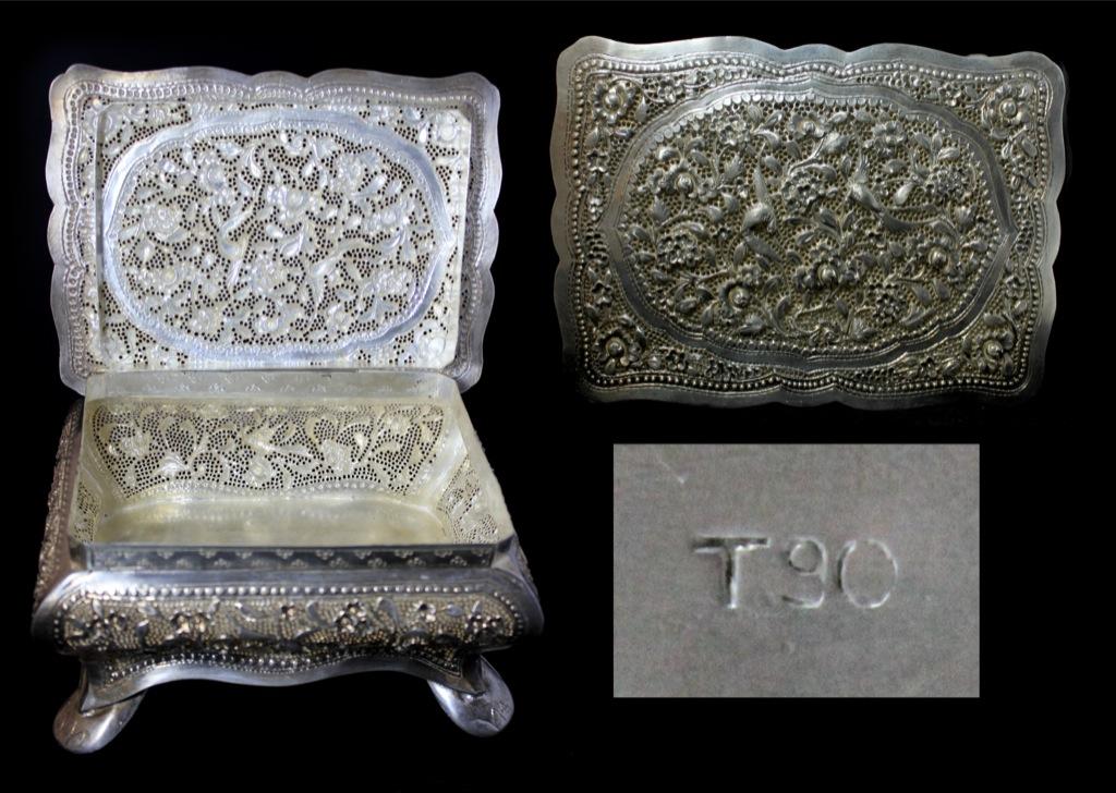 Шкатулка ручной работы (мельхиор, клеймо «Т90»), 10×21 см
