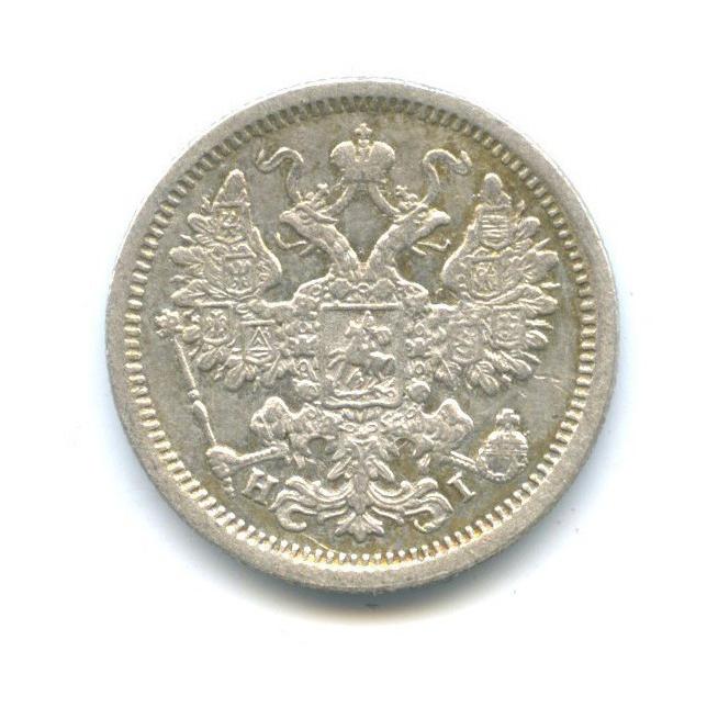 15 копеек 1876 года СПБ HI (Российская Империя)