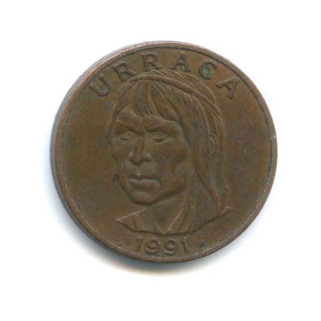 1 сентесимо 1991 года (Панама)