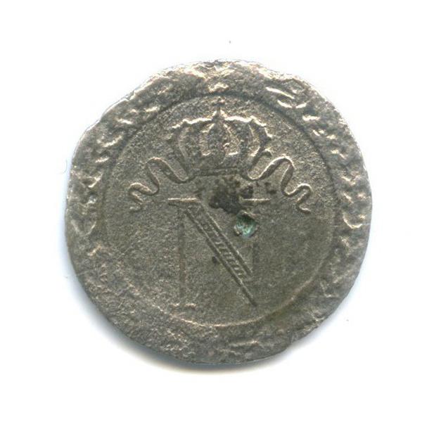 10 сантимов, Наполеон I (билон) 1808 года (Франция)