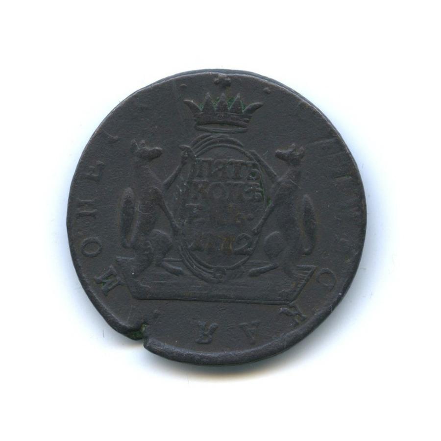 5 копеек 1772 года КМ (Российская Империя)