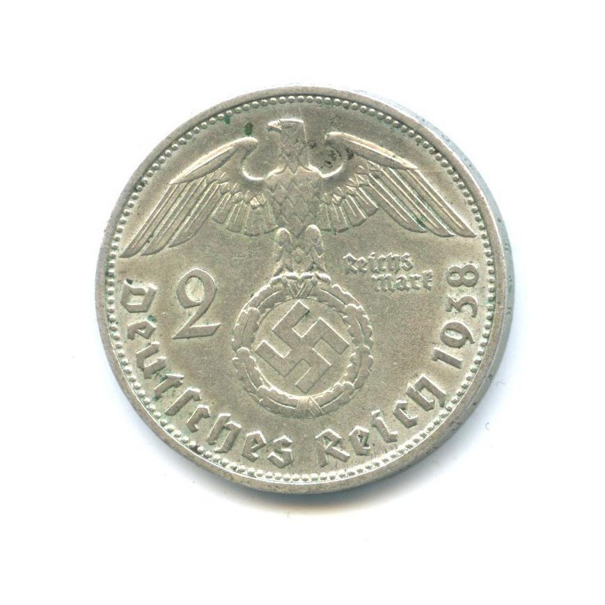 2 рейхсмарки 1938 года D (Германия (Третий рейх))