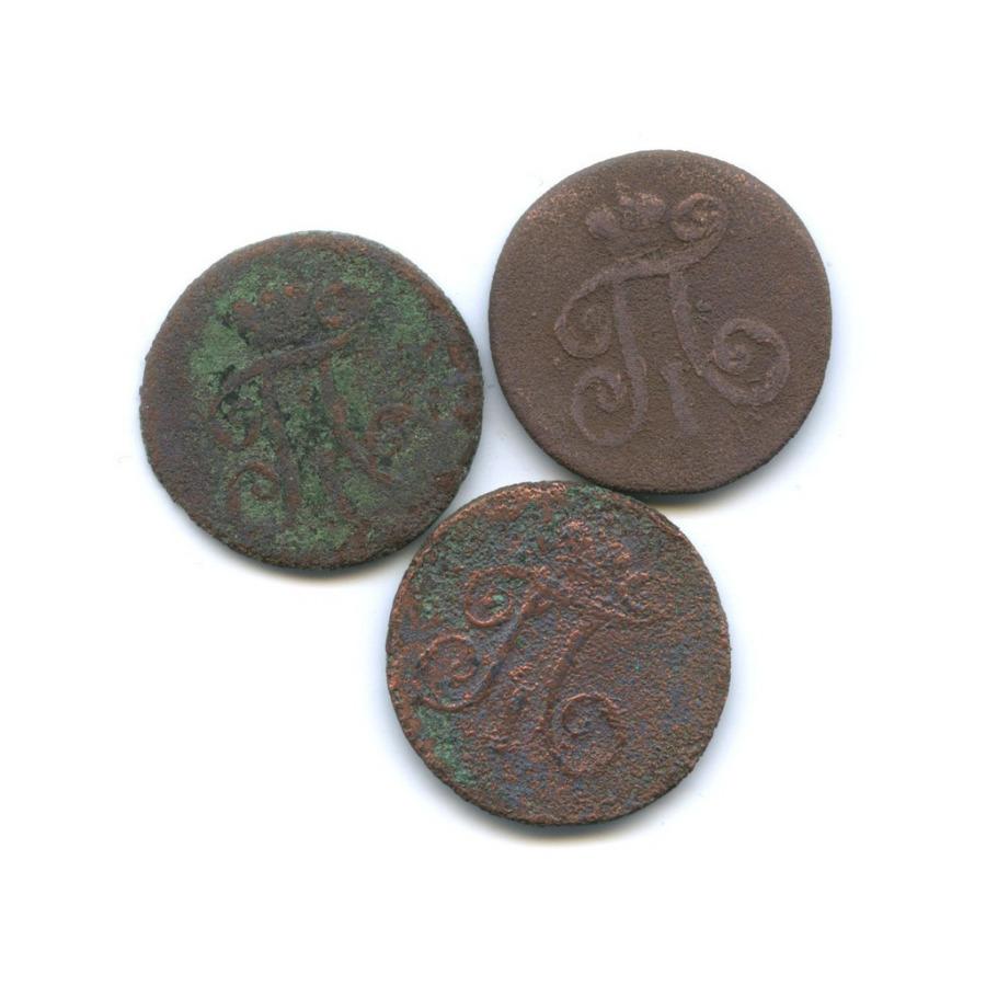 Набор монет деньга (1/2 копейки) 1797, 1798 (Российская Империя)