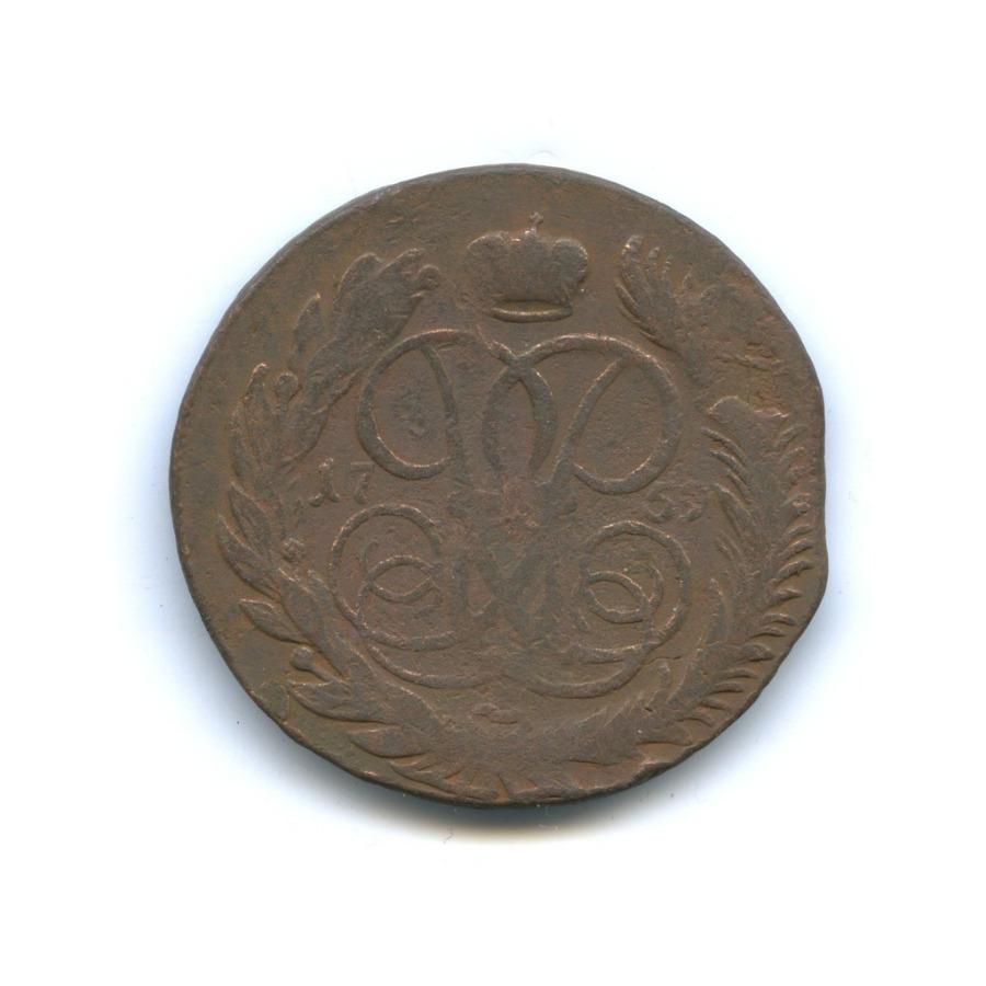 5 копеек 1759 года ММ (Российская Империя)