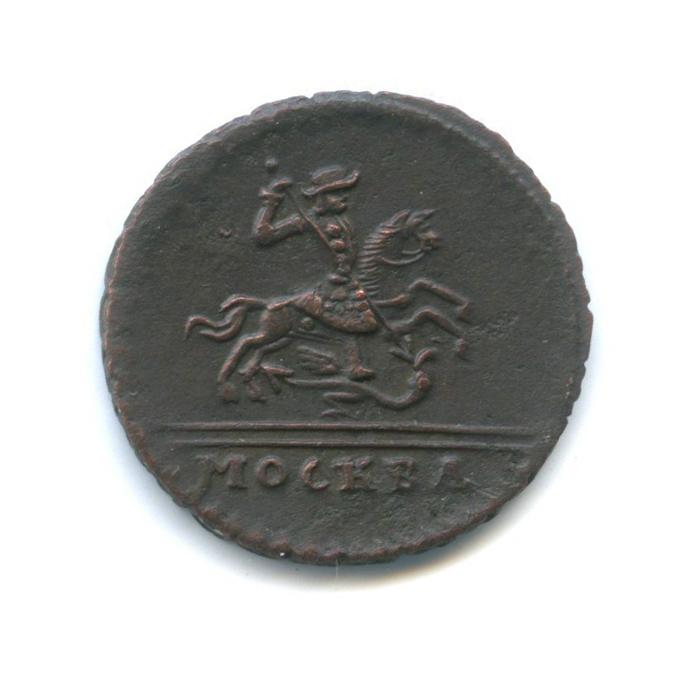 1 копейка, «крестовая» Москва 1728 года (Российская Империя)