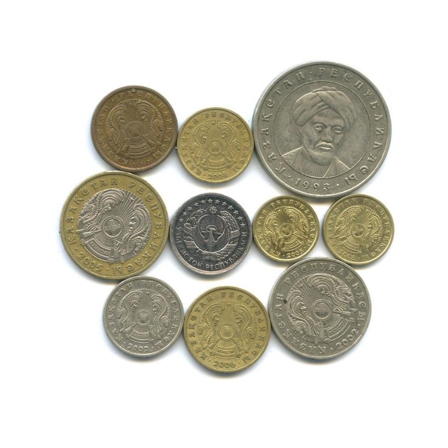 Набор монет (Казахстан, Узбекистан)