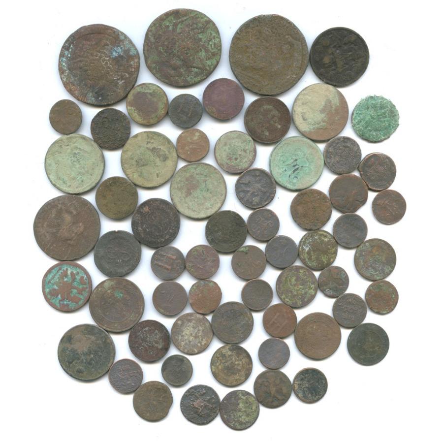 Набор монет Российской Империи (61 шт.) (Российская Империя)