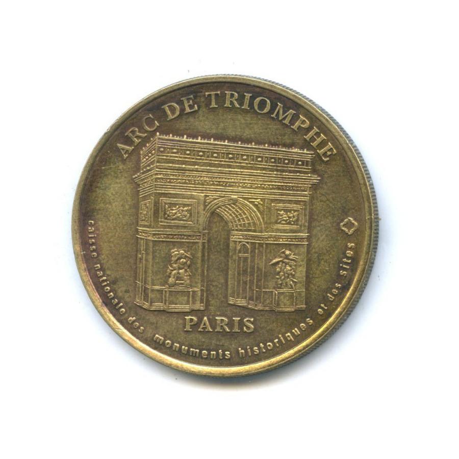 Медаль настольная «Национальный фонд исторических памятников игородов»