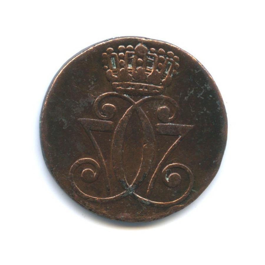 1 скиллинг 1771 года (Дания)