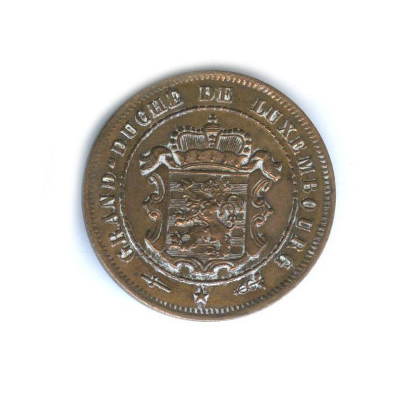 2 1/2 сантима 1901 года (Люксембург)