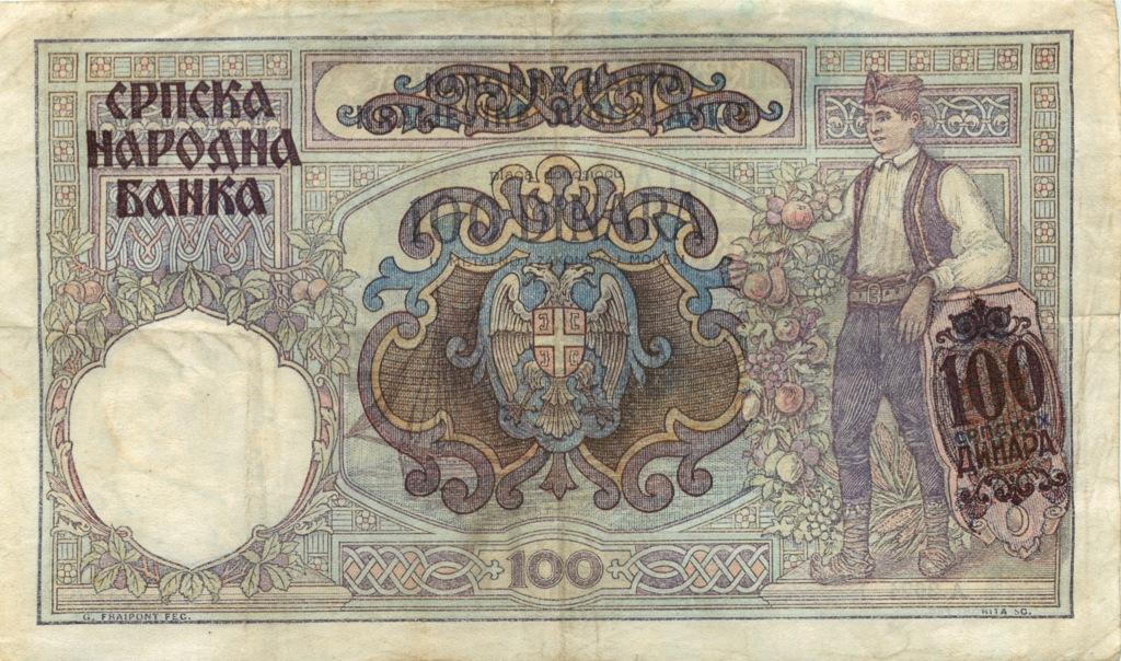 100 динаров 1941 года (Сербия)