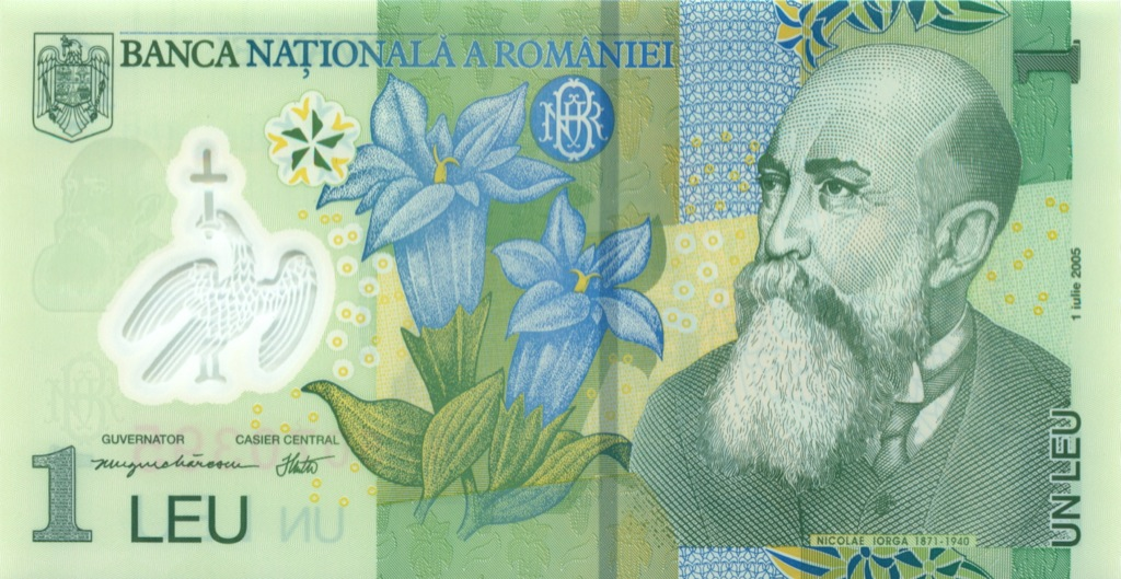 1 лей 2005 года (Румыния)