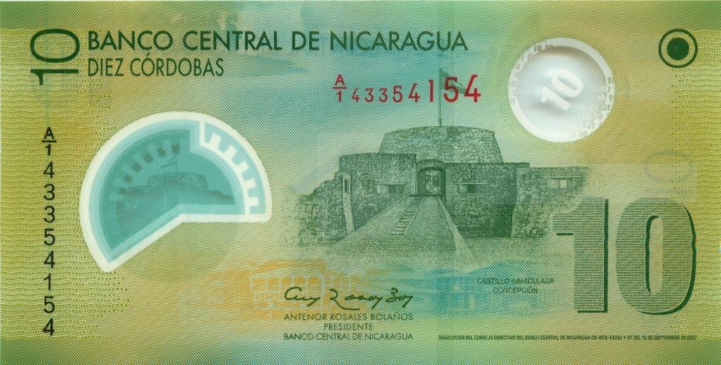 10 кордоб (Никарагуа) 2007 года