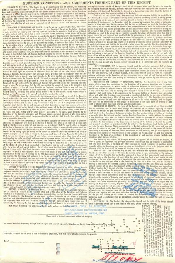 100 акций «American Israeli Paper Mills Limited» 1973 года (США)